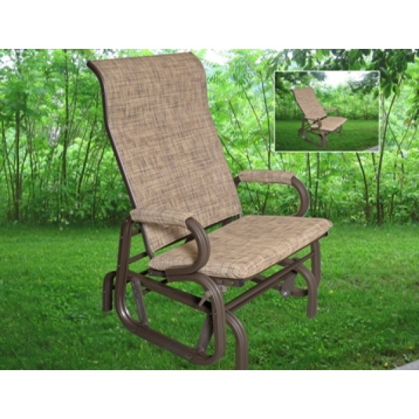 Chaise nestar gaine inclinable for Chaise inclinable